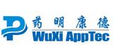 wuxi-apptec-24